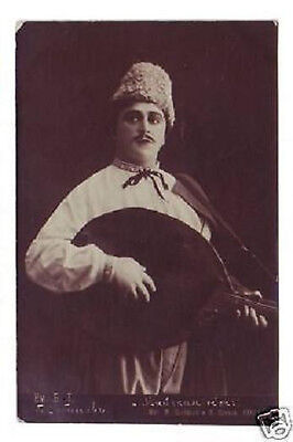 SOBINOV Russian OPERA Singer TENOR Vintage PHOTO PC ax