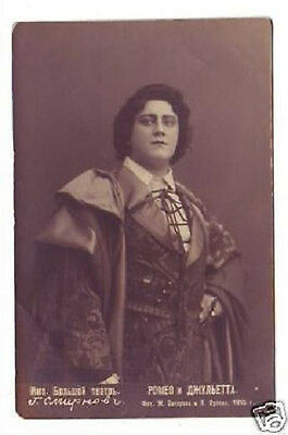 SMIRNOV Russian OPERA Singer TENOR Vintage PHOTO PC gg