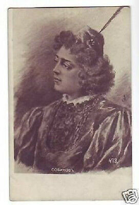 SOBINOV Russian OPERA Singer TENOR Vintage PHOTO PC dd