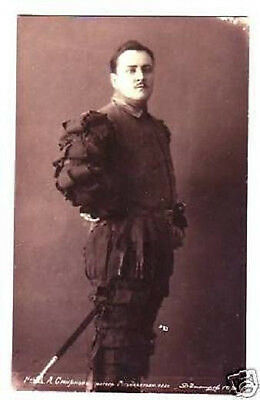 SMIRNOV Russian OPERA Singer TENOR Vintage PHOTO PC ww