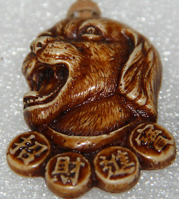 FENG SHUI 2017 DOG PROTECTION PENDANT are you a DOG ? free lucky dragon coin