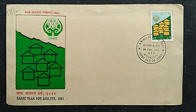 Nepal 1991 Fdc Saarc Year For Shelter  Used
