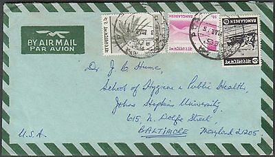 Bangladesh 3 Values On Airmail Cover To Baltimore Usa