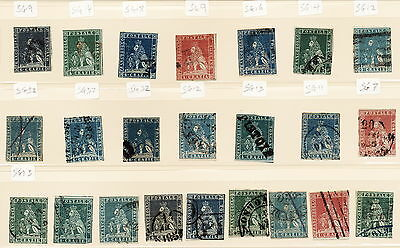 Italy Italian States Issue Fine Used & Mint Lot. As Is.   A119