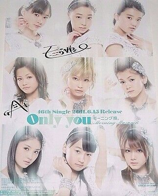 Risa Niigaki MORNING MUEUME Only You AUTOGRAPHED POSTER #P31