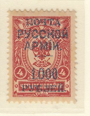 RUSSIA 1921 WHITE RUSSIA ARMY Civil War Classic 1,000 R on 3k OVPT MLH..,