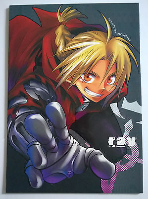 Fullmetal Alchemist Soft Yaoi Doujinshi Ray Roy x Edward Ed C-PROJECTS