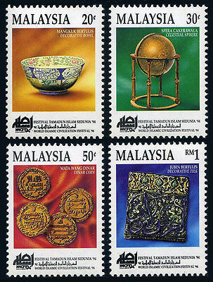 Malaysia 507-510, MNH.World Islamic Civilization Festival, 1994