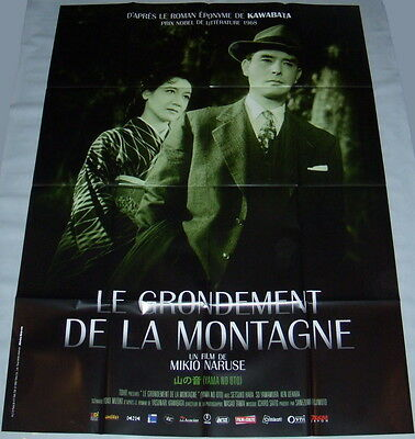 SOUND OF THE MOUNTAiN  山の音 Mikio Naruse Setsuko Hara Japan LARGE French POSTER