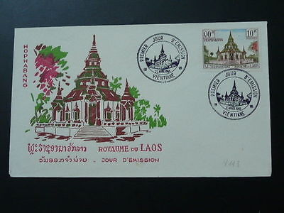 buddhism temple FDC 1965 Laos 62658