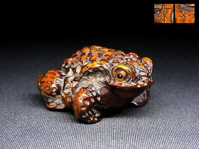 "SUPERB Signed NETSUKE 18-19th C Japanese Edo Antique SAGEMONO ""Toad"" d074"