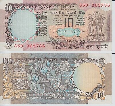 India 1975 - Banconota - Paper Money - R. 10 - Fds
