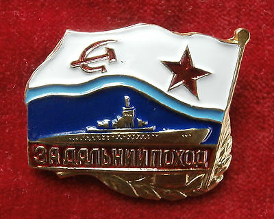 """Soviet Russian Badge """"For a distant campaign on the submarine"""""""