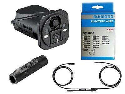 Shimano Di2 Wire Kit 3 Port with Handle Bar Junction