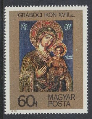 Hungary 1975 - Icone In Ungheria - F. 60 - Mnh