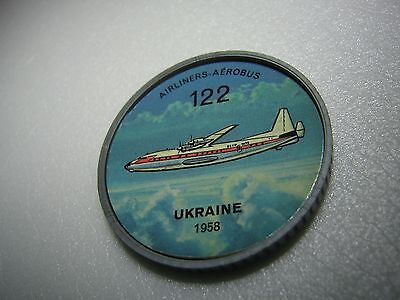 Vintage 1960s Jell-O/Hostess Airplane Coin #122 - Airliners - Ukraine- 1958