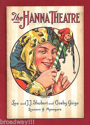 """Beatrice Lillie """"THIS YEAR OF GRACE"""" Noel Coward / Ted Healy 1929 Playbill"""