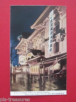 Old Vintage Post Card from Japan - View in Night Tokyo at Kabuki-theatre