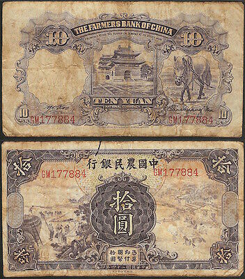 CHINA - 10 yuan 1935 P# 459a The Farmers Bank of China - Edelweiss Coins