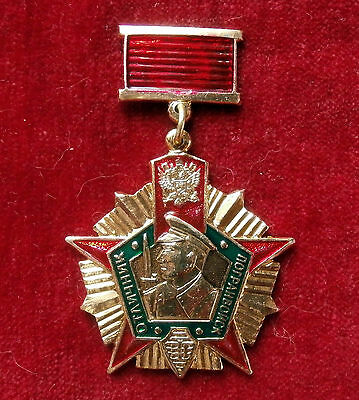 """Russian medal """"High achiever of Border Service of the Federal Security Service"""""""