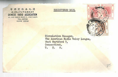 1954 Hong Kong to Radio Relay League Connecticut USA Cover Chinese Radio Associa