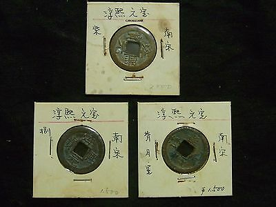 3 Lot Genuine Asian Antique Coin 淳熙元宝 Old Chinise Southern Dynasty Period