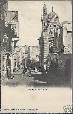 Egypt Cairo Une Rue  Caire Old Unposted Postcard