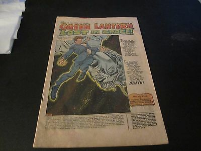 Original Green Lantern #74 Bronze Age Early Issue Coverless But Complete!