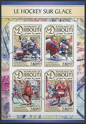 Djibouti  2016 Ice Hockey Imperforate  Sheet Mint Nh