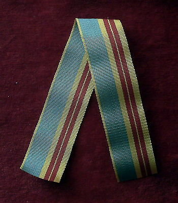 Soviet Ribbon Order of Order of Labour Glory, Second Class, USSR, 1974