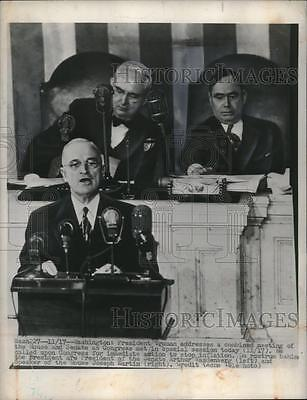 1947 Press Photo President Harry Truman Addressing Congressional Special Session