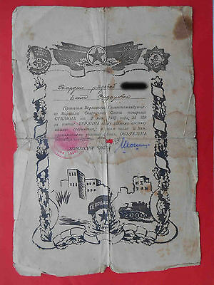 USSR 1945 TANK Thanksgiven document for Guards troops, capture BERLIN, Germany