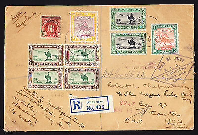 1933 Camel Africa stamps registered on cover from Omdurman to USA US Postage Due