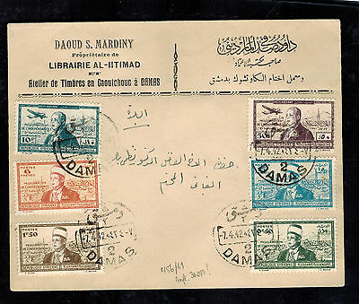 1942 Damascus Syria Airmail cover  # C96 C97