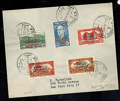 1944 Damascus Syria Airmail cover  to USA # C114-116