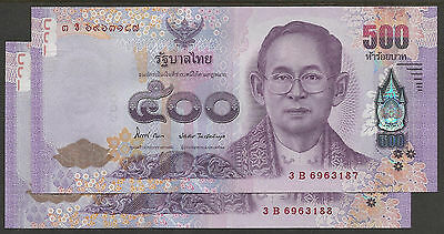 THAILAND 500 BAHT KING BANKNOTE Temple Consecutive Number PAIR