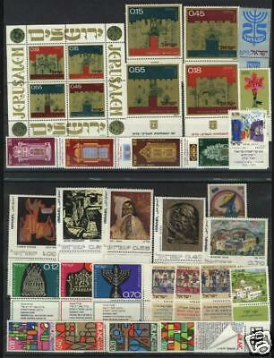 Israel Stamps, Full Set Of 1972 **mnh, Full Tabs