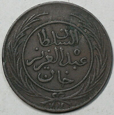 1865 TUNIS (TUNISIA) copper 2 Kharub Coin (16070923R)