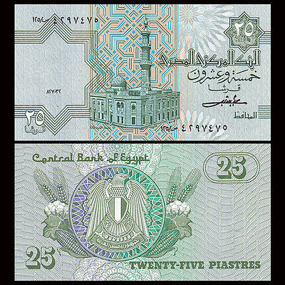 Egypt 25 Piastres, ND, P-54, Sign 16, UNC