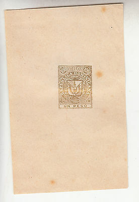 DOMINICAN REPUBLIC 1880-81 Sc 44 TOP VALUE DIE PROOF ON WOVE PAPER RARE!