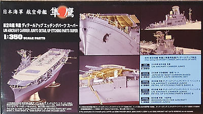 HASEGAWA® 72165 Super Detail Set for IJN Aircraft Carrier Junyo in 1:350