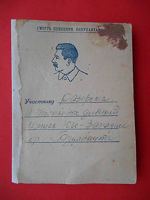 RUSSIA 1945 Thanksgiven document with STALIN, Capture BUDAPEST Hungary