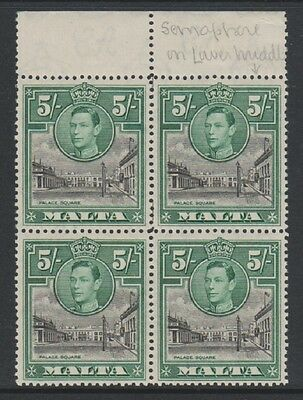 "Malta - 1938, 5s Blk & Grn - Bottom right with ""Semaphore"" Flaw - MNH - SG 230a"
