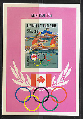 Burkina Faso 1976 Olympics Montreal MS IMPERF Sc C233 mint never hinged