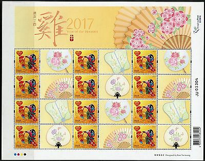 Hong Kong 2016 Year Of The Rooster Personalized Heart Warming  Air Sheet Mint Nh