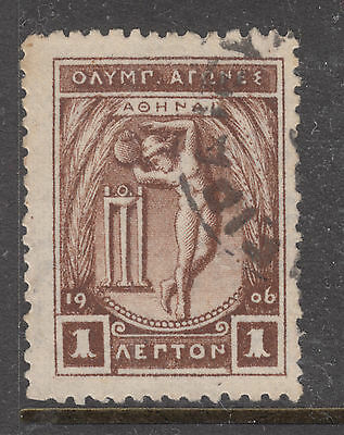 GREECE 1906 1L Olympic Games FINE USED