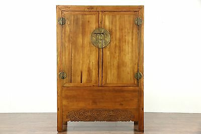 Chinese Carved Elm Antique 1900's Armoire or Cabinet