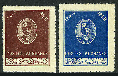 Afghanistan 364-365, MNH. 32nd Year of Independence. Mohammed Nadir Shah, 1950