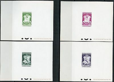 Cambodia  Sc#53/58  Set Of  Deluxe Souvenir Sheets  Mint Nh