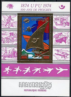 Cambodia Upu Sc#c54  Gold Foil Perforated Souvenir Sheet  Mint Never Hinged
